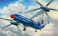 Amodel 72018 1/72 Mil V-12 Helicopter (Mil Experimental Design Bureau) model
