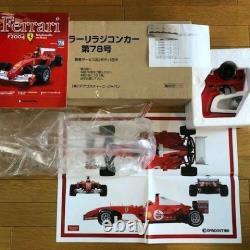 DeAGOSTINI Scuderia Ferrari F2004 1/8 Unassembled RC Model Full Kit Set JAPAN