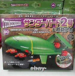 Deagostini Jp 1/144 Scale Thunderbirds TB2 Unassembled Complete Kit withRescue