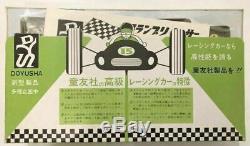 Doyusha Jaguar XK Motorised Racing 1/32 scale model car Kit Japan Unassembled