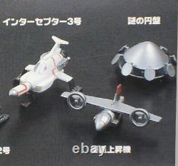 Gerry Anderson UFO MOON BASE Unassembled Model Kit Interceptor by Imai Rare