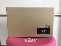 Kuda Furomi GODZILLA ZILLA ver 2 Grage Kit Unassembled Limited From Japan F/S