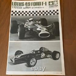 Lotus 49 Ford F-1 Tamiya 1/12 Bis Scale Series No. 12 Model kit Unassembled