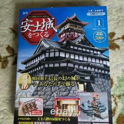 Making Deagostini Azuchi Castle 1110 complete Parts unopened unassembled item