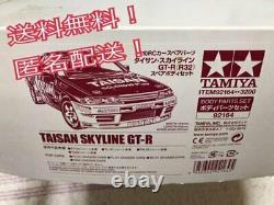 Tamiya 1/10 Taisan Skyline Gt R R 32 Body Unassembled Genuine Retro Fs From Jp