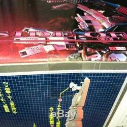 Tomy ZOIDS EZ-021DEATHSAURER DEATH SAURER 1/72 Unassembled Kit Set