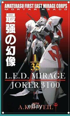Unpainted and unassembled g system best 1/35 L. E. D. MIRAGE JOKER 3100