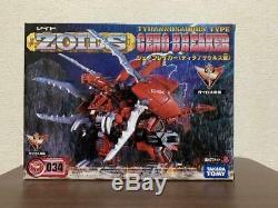 ZOIDS Geno breaker Tyrannosaurus type EZ 034 model kits Takara Tomy unassembled